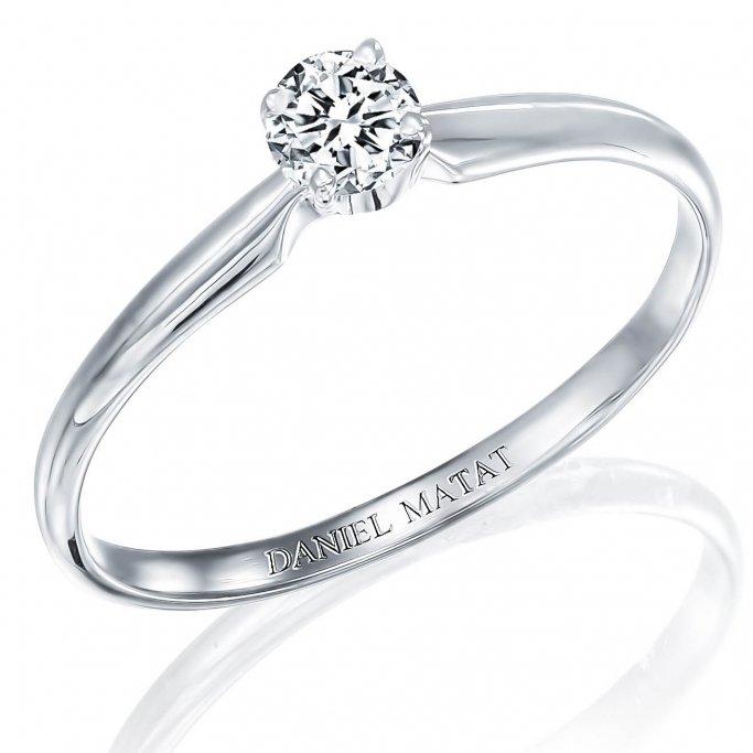 טבעת אירוסין יהלום RA98