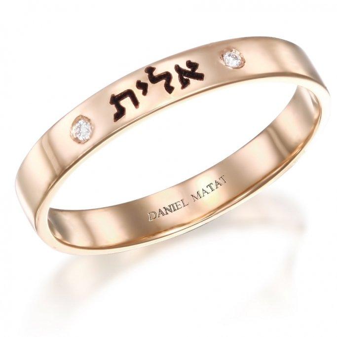 טבעת חריטה אלית