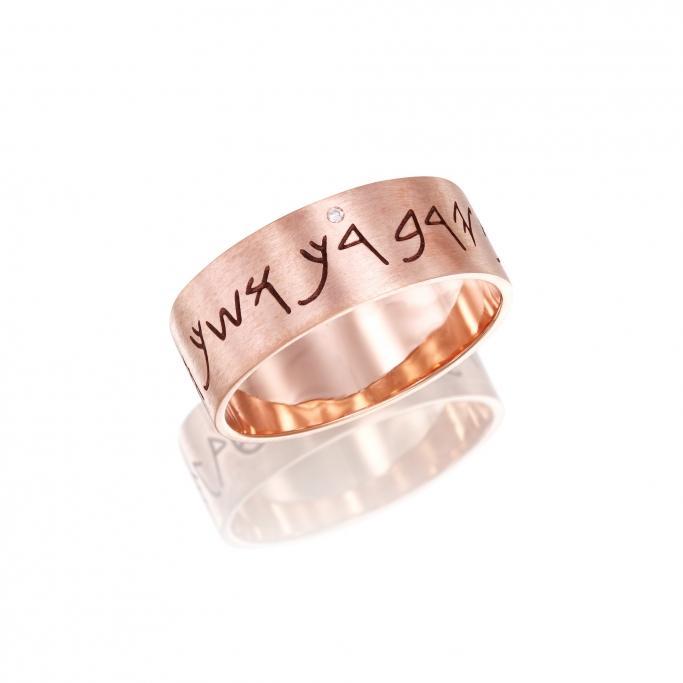 טבעת חריטה אישית ושיבוץ יהלום