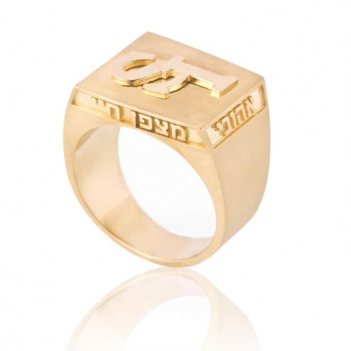 טבעת מצפן חיי