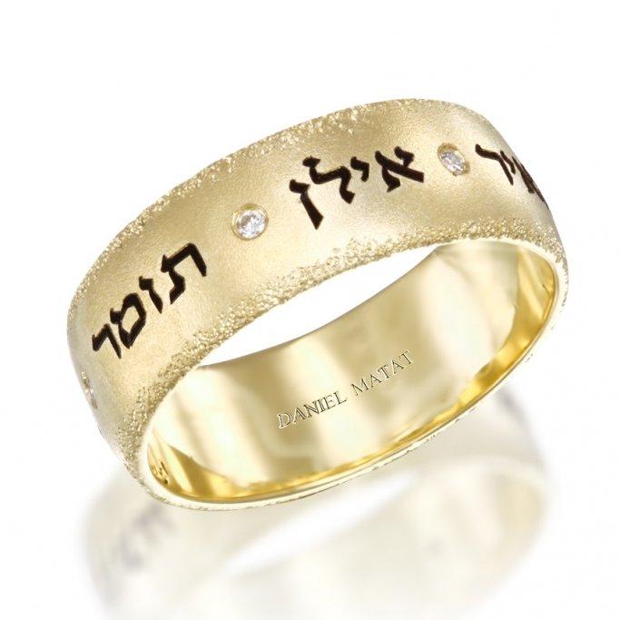 טבעת שמות חריטה