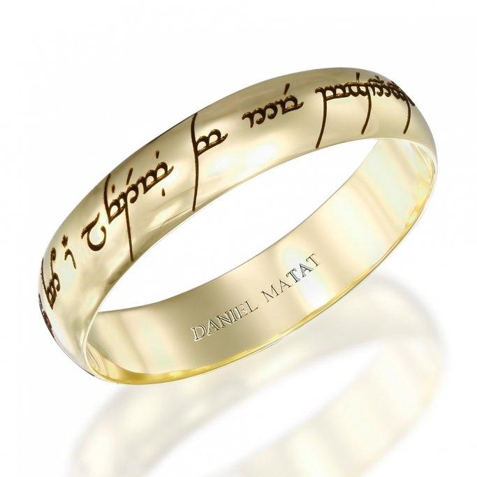 טבעת שר הטבעות צהוב