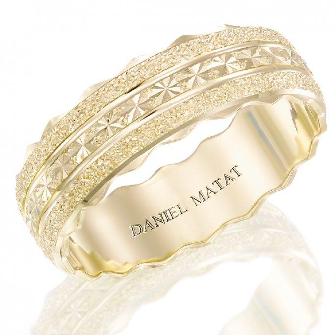 טבעת נישואין 43