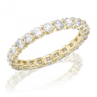 טבעת חצי נישואין U