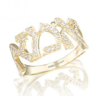 טבעת אמא זרקונים
