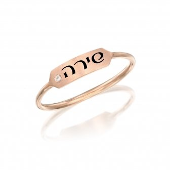 טבעת זהב חריטה RZ174