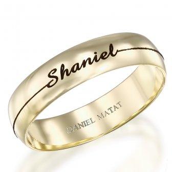 טבעת פעימות לב