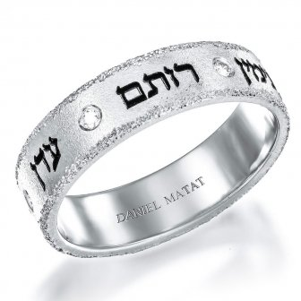 טבעת חריטה שמות יהלומים