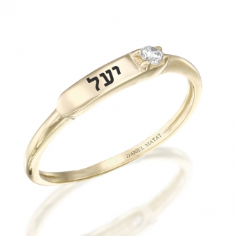 טבעת זהב זרקון GZ30