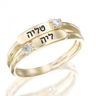 טבעת זהב זרקון GZ31