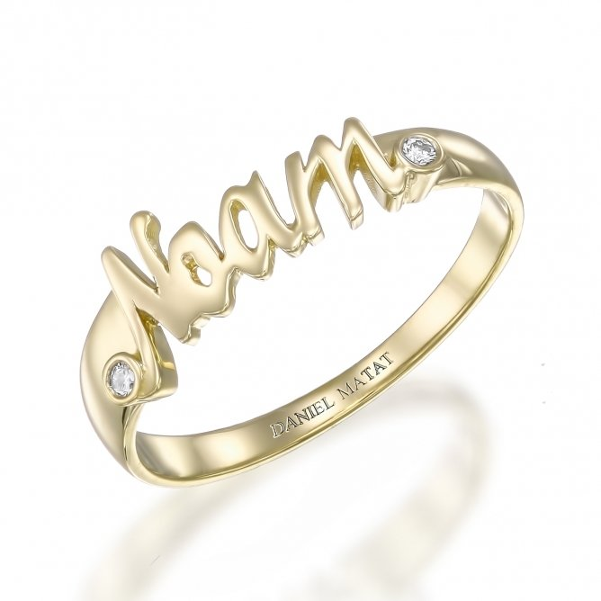 טבעת שם נועם