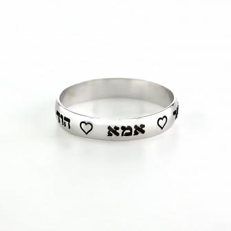 טבעת חריטה שמות ילדים RR38