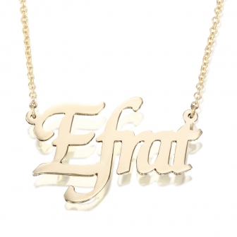 שרשרת שם Efrat