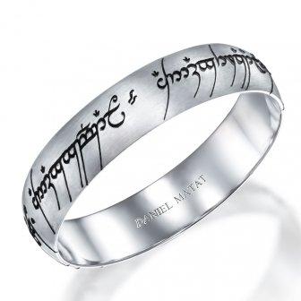 טבעת שר הטבעות