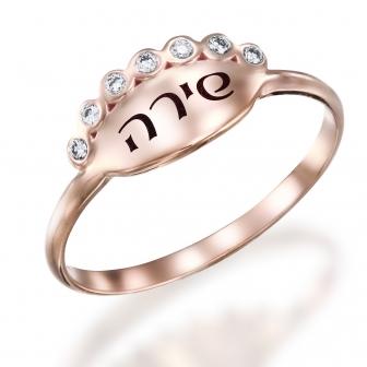 טבעת יהלומים לחריטה RZ162