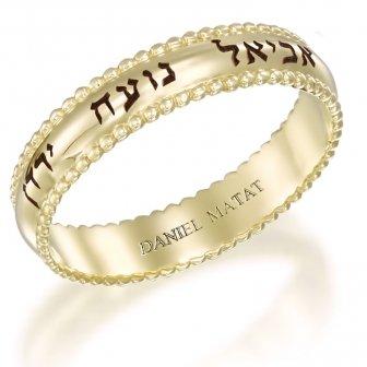 טבעת חריטה שם אביאל נועה ירדן