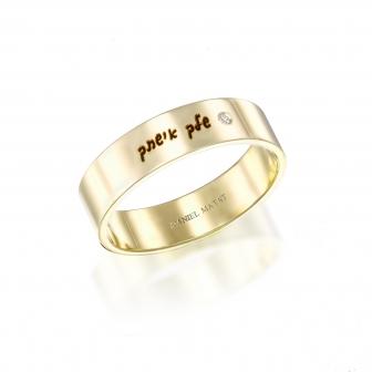 טבעת חריטה I Love You